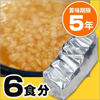 即席オニオンスープ×6食パック【賞味期限2025年10月迄】即席スープ