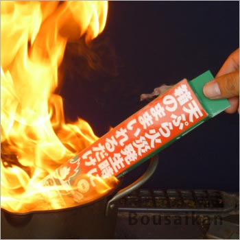 天ぷら用消火剤「箱のまま入れるだけ」(火災/初期消火/消火剤/中性消火剤)[M便 1/4]