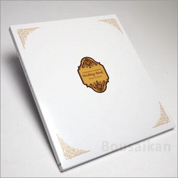 ウィッシングブック『専用ブックケース』(本/ギフト/オリジナル絵本/プレゼント)[M便 1/1]