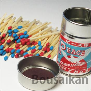 スチール缶マッチ ナカムラマッチ ピース印(アウトドア/防水マッチ/燐寸/火/災害備蓄)