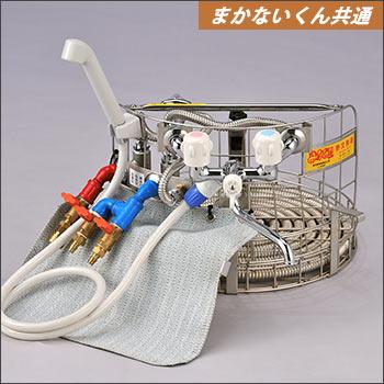 まかないくん熱交換器(30型・50型・85型共通)(炊き出し/防災/自治会/地震)