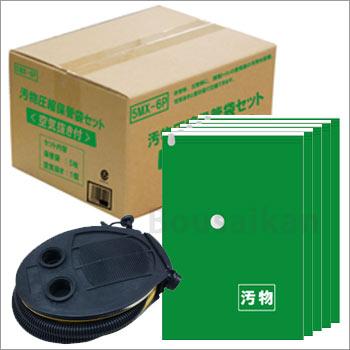 汚物圧縮保管袋セット[5枚入り・空気抜き付](トイレ/非常/ライフライン/防災グッズ)