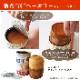非常食 新食缶ベーカリー『アソート6缶セット(コーヒー&黒糖&オレンジ)』(5年保存/保存食/ソフトパン/缶入りパン/パンの缶詰)