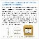 【新型コロナウイルス不活化確認】アミノエリア-neo スプレー300ml 抗ウイルス・抗菌剤 ピーキューテクノ アルコールフリー 国際ハラール認証 10年保存 AMA-N-300T