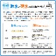 純天然アルカリ7年保存水500ml×24本入【5ケースまとめ売り】【メーカー直送品・代引不可・時間指定不可】※お取り寄せの為、お届けまで1か月程度かかります