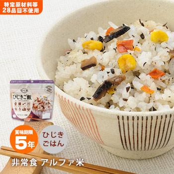 非常食アルファ米 安心米 ひじきご飯 100g アルファー食品[M便 1/4]
