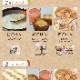 非常食 約10食 5年保存 3DAYS非常食セット 3日分+αの保存食セット スリーデイスセット