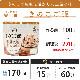 非常食アルファ米 安心米 きのこご飯 100g アルファー食品[M便 1/4]