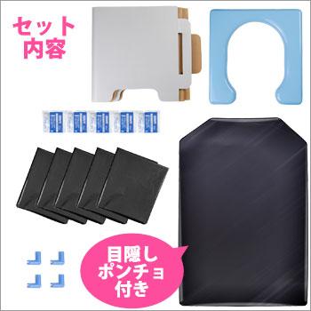 非常用簡易トイレセット 非常用簡易トイレR-39(ダンボール製)+スペア袋10枚入R-40(簡単トイレ/断水/便袋/スペア袋)