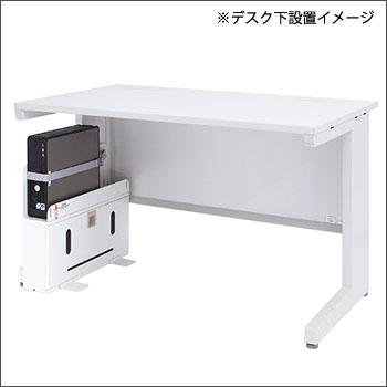 個人用防災備蓄Box「Sona」Sタイプ(転倒防止器具付)No:5055638【メーカー直送】