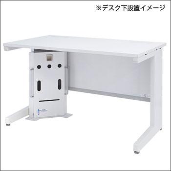 個人用防災備蓄Box「Sona」Mタイプ(転倒防止器具付)No:5055636【メーカー直送】