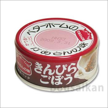 ベターホーム協会缶詰<きんぴらごぼう45g×48缶>