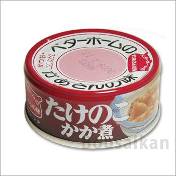 ベターホーム協会缶詰<たけのこかか煮55g×48缶>