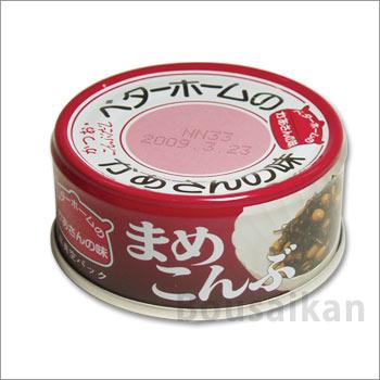 ベターホーム協会缶詰<まめこんぶ60g×48缶>