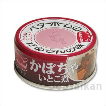 ベターホーム協会缶詰<かぼちゃいとこ煮60g×48缶>