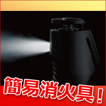消棒レスキュー(しょうぼう/RESCUE/消火具/消防レスキュー/車載用)
