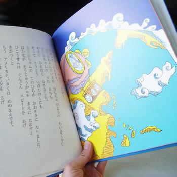 ウィッシングブック『誕生日 BIRTHDAY』(バースデー/バースデイ/絵本/プレゼント)[M便 1/1]