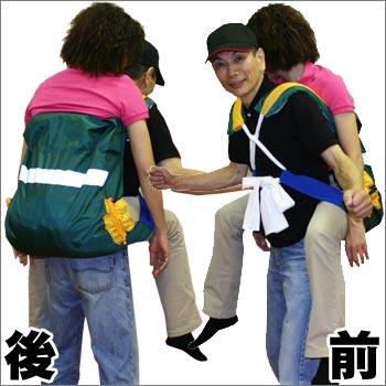 救助用 おんぶひも UD-002 No.520901【送料無料!】(避難/救護/援護/介護)