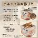 非常食アルファ米 安心米 梅がゆ 42g アルファー食品[M便 1/4]