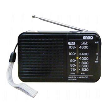 携帯 ラジオ ミニホームラジオ R17-418 ブラック AM/FM