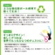 段ボールデコチェスト3段タイプ 白無地【送料無料】【運送便指定・時間指定不可】