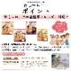 非常食 安心米おこげ 梅味 お米のスナック アルファー食品 国産米【賞味期限2025年10月迄】