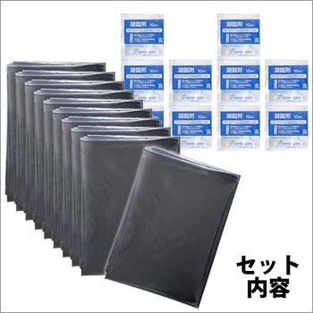 非常用トイレスペア袋(10回分)R-40(簡易トイレ/災害/備蓄/便袋/非常用/防災グッズ)