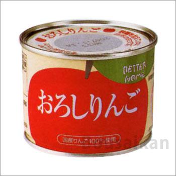 ベターホーム協会缶詰<おろしりんご200g×24缶> 賞味期限2024年5月15日迄【1週間程度で発送】