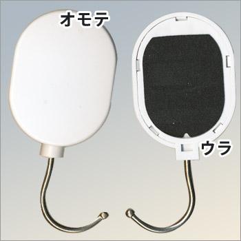 プラマグネットフック(L)スイング式 耐荷重7.0kg PMHRL-WH)[M便 1/4]