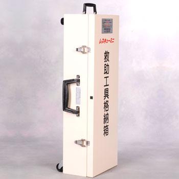 救助工具キット レスキューミニ(防災グッズ/救出/救助/工具/送料無料)