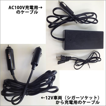 スマートEポータブルSEP-1000本体【お届けまで約2週間】(蓄電池/災害/非常用/電源/電力)