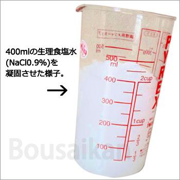 高速度水性物凝固剤 コアプルEM CPM-60T 10個入(凝固剤/非常用/トイレ/食添用殺菌剤)[M便 1/3]