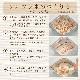 非常食 尾西の白飯 100g アルファ米スタンドパック【ご注文より約10日で発送】(アルファ化米 白米 アルファー米 保存食) [M便 1/4]