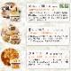 非常食セット アルファ米12食セット 尾西食品のアルファ米12種 コンプリートBOX お試し限定バージョン 【送料無料】 賞味期限2025年10月まで アルファー米 ご飯 保存食