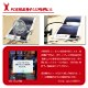 ソーラー充電器 ソーラーシートチャージャー GN-050