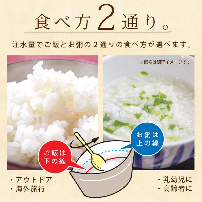 非常食 保存食 アルファ米 マジックライス 白飯 100g×20食入 ケース販売  サタケ