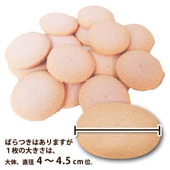 非常食尾西のライスクッキー8枚入 いちご味<br> 48個セット(米粉クッキー ビスケット 保存食 お菓子)