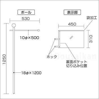 避難誘導旗ポケット式・A3サイズ No:831-75(ユニット/避難誘導)