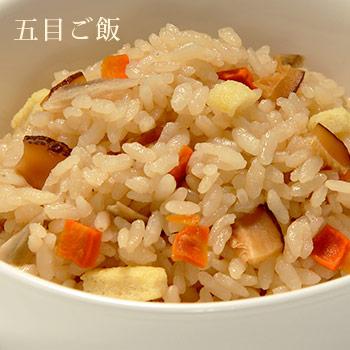 非常食 アルファ米 マジックライス 五目ご飯 100g×20食入 ケース販売 サタケ【賞味期限2025年9月迄】
