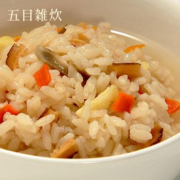 非常食 アルファ米 マジックライス 五目ご飯 100g×20食入 ケース販売 サタケ