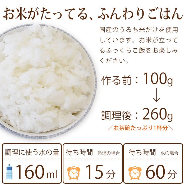 非常食アルファ米 尾西の白飯 100g×50袋入[箱売り]<br>(スタンドパック アルファ化米 白米 アルファー米 保存食)【発送まで約2週間】
