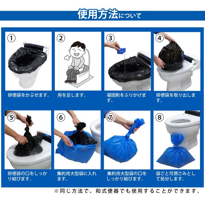 非常用トイレ どこでもトイレ『便リーナ』100回分セット