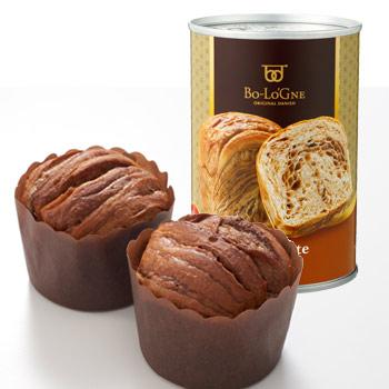 非常食 ボローニャの美味しいパンの缶詰 缶deボローニャ 3種3缶セット ギフトボックス 賞味期限3年 プレーン・メープル・チョコレート
