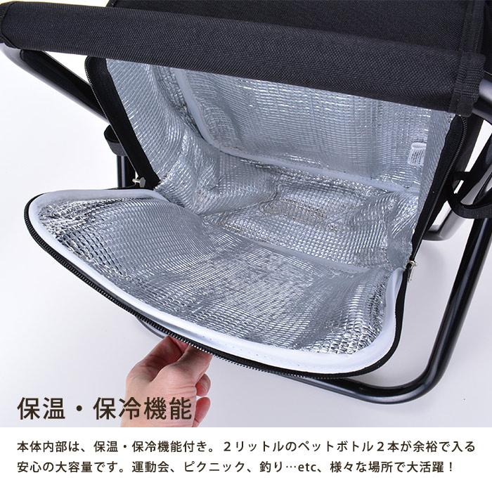 椅子になる保冷&保温リュック リュックチェアー リュック兼イス、保冷&保温機能付き シェラフィールド 便利グッズ 避難所 災害 行列 場所取り アウトドア SIERRAFIELD(R) RUCK-CHAIR