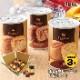 非常食 ボローニャの美味しいパンの缶詰 缶deボローニャ 3種6缶セット 賞味期限3年 プレーン・メープル・チョコレート