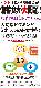 非常時・災害時 栄養補給食品 1袋7包入 (5年保存 非常食 保存食 アレルギー対応 栄養補助食品 軽量 コンパクト ビタミン ミネラル)[M便 1/5]