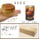 非常食 備蓄deボローニャ ブリオッシュパン 5年保存 賞味期限5年 プレーン・メープル・ライ麦オレンジ