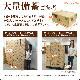 非常食アルファ米 尾西のわかめごはん 100g ×50袋入[箱売り]<br>(スタンドパック 若芽 わかめご飯 アルファー米 アルファ化米)