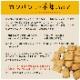非常食 セット 缶詰 詰め合わせ カンパン食べ比べ2種6缶セット 5年保存 三立製菓カンパン3缶&hokkaコンペイ糖入カンパン3缶