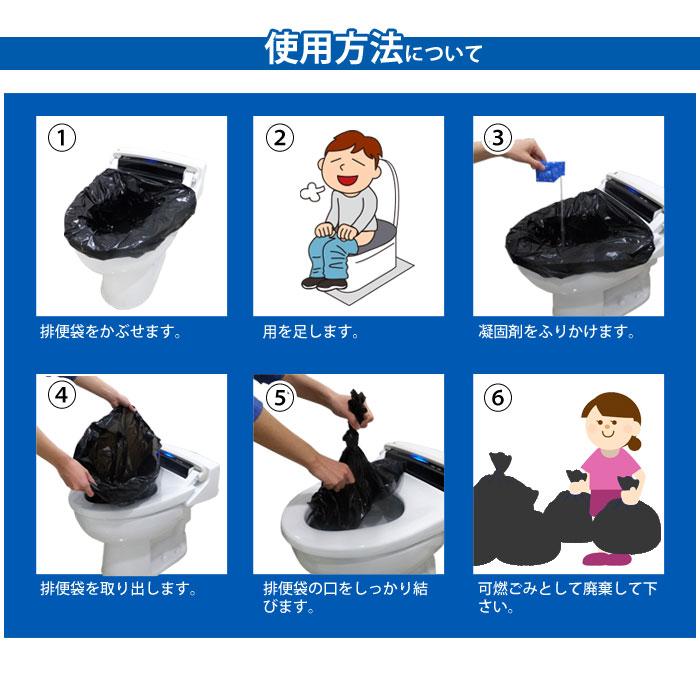 非常用トイレ どこでもトイレ『便リーナ』1回分セット[M便 1/6]